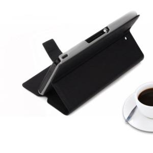 Θήκη SONY Xperia Z flip - wallet δερματίνη καφέ