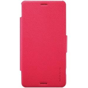 Θήκη SONY Xperia Z3 Compact flip - wallet δερματίνη κόκκινο