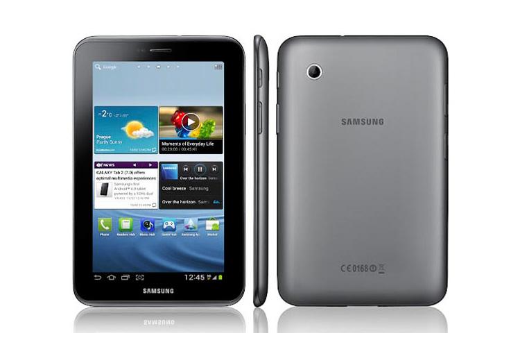 thikes-tablet-galaxy-tab-2