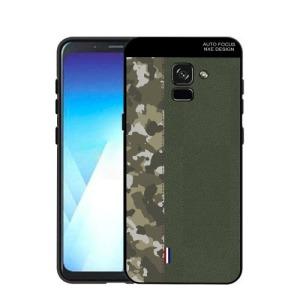 Θήκη SAMSUNG Galaxy A8 Plus NXE Army Green Camouflage / Green Πλάτη TPU πράσινο