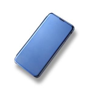 Θήκη Samsung Galaxy S10e OEM Mirror Surface View Stand Case Cover Flip Window από σκληρό πλαστικό μπλε