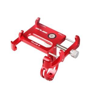 Ρυθμιζόμενη Βάση αλουμινίου GUB PLUS 9 κινητού τηλεφώνου 55-100mm για ηλεκτρικό σκούτερ ή ποδήλατο ή μηχανή κόκκινο