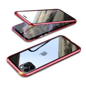 Θήκη iPhone 11 Pro LUPHIE Μεταλλική με εσωτερικό μαγνήτη και Premium Tempered Glass διπλής όψης κόκκινο