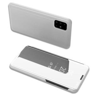 Θήκη Samsung Galaxy A51 OEM Mirror Surface View Stand Case Cover Flip Window ασημί