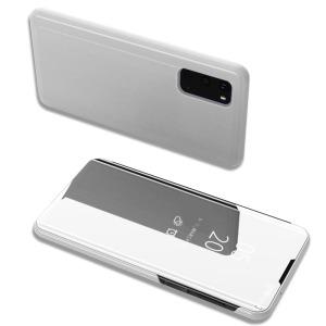Θήκη Samsung Galaxy S20 OEM Mirror Surface View Stand Case Cover Flip Window ασημί