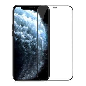 NiLLkin NiLLkin Amazing CP+ Pro Max για iPhone 12 Pro Max (Πλήρης Κάλυψη) Αντιχαρακτικό γυαλί Tempered Glass 9H – μαύρο - 0.33mm μαύρο