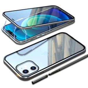 Θήκη iPhone 12 Mini LUPHIE Μεταλλική με εσωτερικό μαγνήτη και Premium Tempered Glass διπλής όψης ασημί