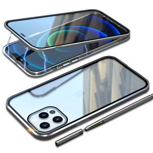 Θήκη iPhone 12 Pro Max LUPHIE Μεταλλική με εσωτερικό μαγνήτη και Premium Tempered Glass διπλής όψης ασημί