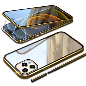 Θήκη iPhone 12 Pro Max LUPHIE Μεταλλική με εσωτερικό μαγνήτη και Premium Tempered Glass διπλής όψης χρυσό