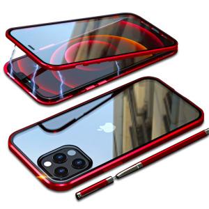 Θήκη iPhone 12 / 12 Pro LUPHIE Μεταλλική με εσωτερικό μαγνήτη και Premium Tempered Glass διπλής όψης κόκκινο