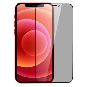 NiLLkin Amazing Anti Spy για iPhone 12 Pro Max (Πλήρης Κάλυψη) Αντιχαρακτικό γυαλί Tempered Glass 9H – μαύρο – 0.33mm μαύρο