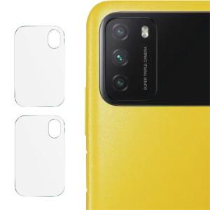 Αντιχαρακτικό γυαλί κάμερας Xiaomi Poco M3 IMAK Tempered Glass Camera lens 9H – 0.15mm 2τμχ.