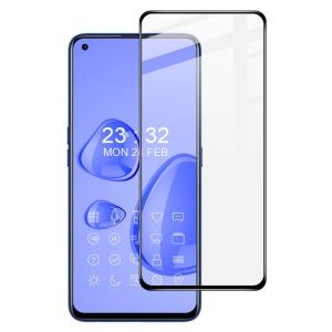 Αντιχαρακτικό γυαλί IMAK Pro+ Series AB πλήρους κάλυψης Full Glue Tempered Glass για Realme 7 Pro