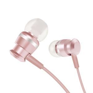 Ακουστικά In Ear JOYROOM metal 3.5mm mini jack με remote control και μικρόφωνο (JR-EL122) ροζ χρυσό